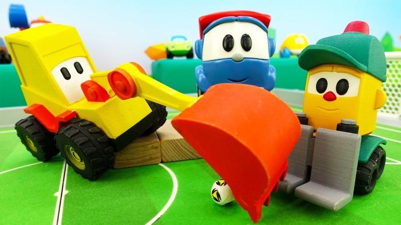 Грузовичок Лева и Мася играют в футбол - Видео с машинками