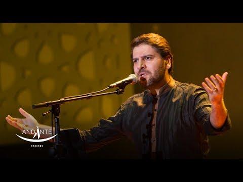Sami Yusuf - يارسول الله - Ya Rasul Allah (Live in Morocco)   2018