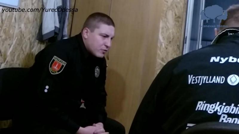 Полиция Одессы погрязла в коррупции.mp4