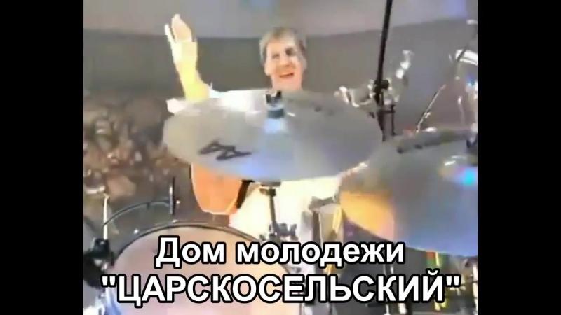 Видео-ролик концерта ДиДюЛя - Пушкин (04.03.2018 г.)
