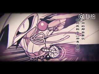 《决战!平安京》式神物语:姑获鸟(cv 李世荣/行成桃姬)