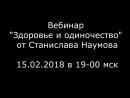 "Монолог Маргариты (из мюзикла ""Бюро Счастья"") Л. Гурченко"