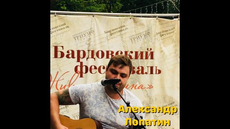 Первый Бардовский фестиваль д.Давыдово