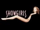 Шоугелз / Showgirls (1995) Пол Верховен / Paul Verhoeven (Fullscreen)