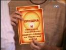 Гена Букин и кришнаиты