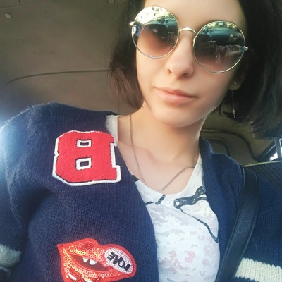 Олександра Громадська