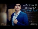 Magomed Kerimov Ты мой рай ХИТ 2015 mp4