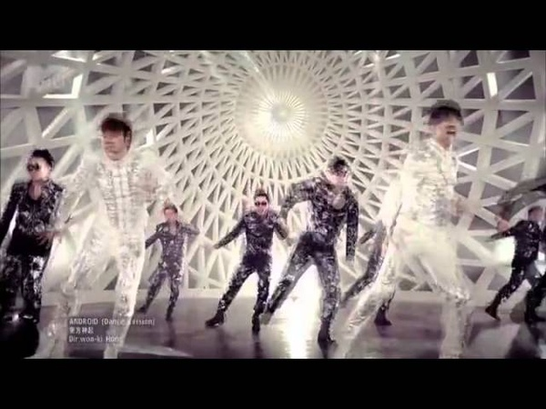 Tvxq android MV dance version