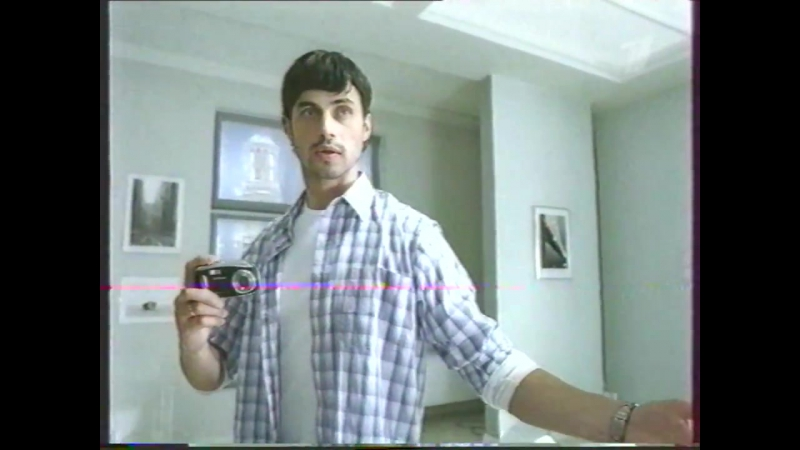 Анонсы и рекламные блоки (Первый канал, сентябрь 2005)