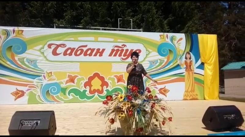 САРИЯ НАБИУЛЛИНА, МАНЗАРА ПРЕМИЯСЕ ЛАУРЕАТЫ -2018 ел