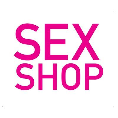 секс шоп 1