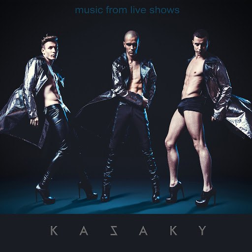 Kazaky альбом Music from Live Shows
