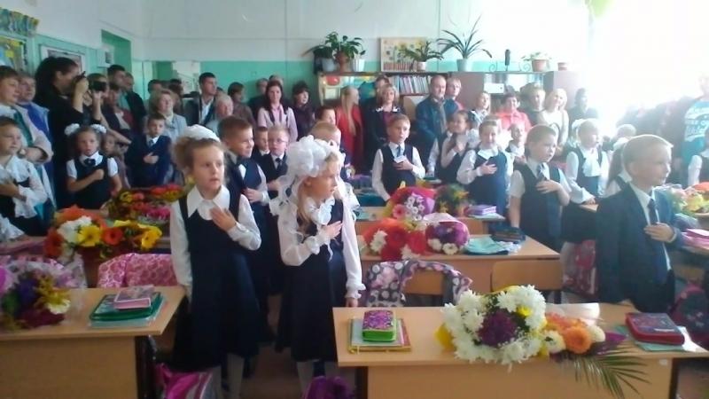 1 сентября 2016 1 А класс школы №62 г.Архангельска