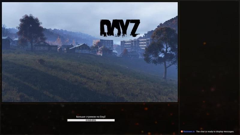DayZ | Вспоминаем как оно