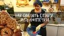 Как сделать опару для выпечки Секрет правильного дрожжевого теста Кирилловская пекарня