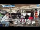 Sapphire SubTeam 171109 Шоу «SJ Returns» - Ep.47 «Спортивный день Super Junior водный спорт, часть 1» рус.саб