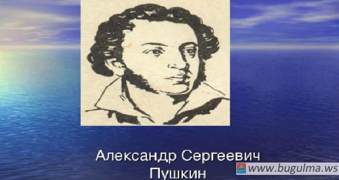 «Читальный зал open air» в Бугульме представил инсценировку по Пушкину.