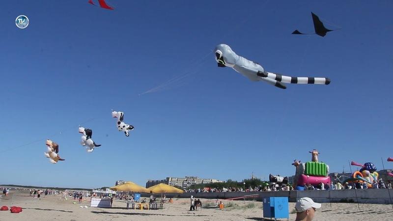 Фестиваль воздушных змеев «Ветер Белого моря» Северодвинску 80!