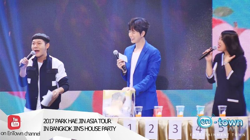 170715 - PARK HAE JIN ASIA TOUR in Bangkok JIN's HOUSE PARTY