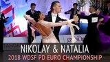 Nikolay Darin &amp Natalia Seredina Tango 2018 WDSF Profesional Division European Championship SF