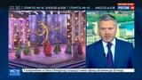 Новости на Россия 24 Омск - Бабкина Надежда заведет ли