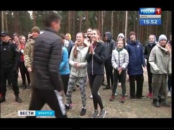 «Зарядка со стражем порядка» Полиция Иркутска провела эстафету для студентов