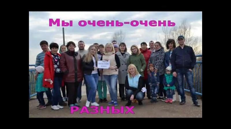 Видео поздравление воспитателям на выпускной в дет.саду - группа 6А