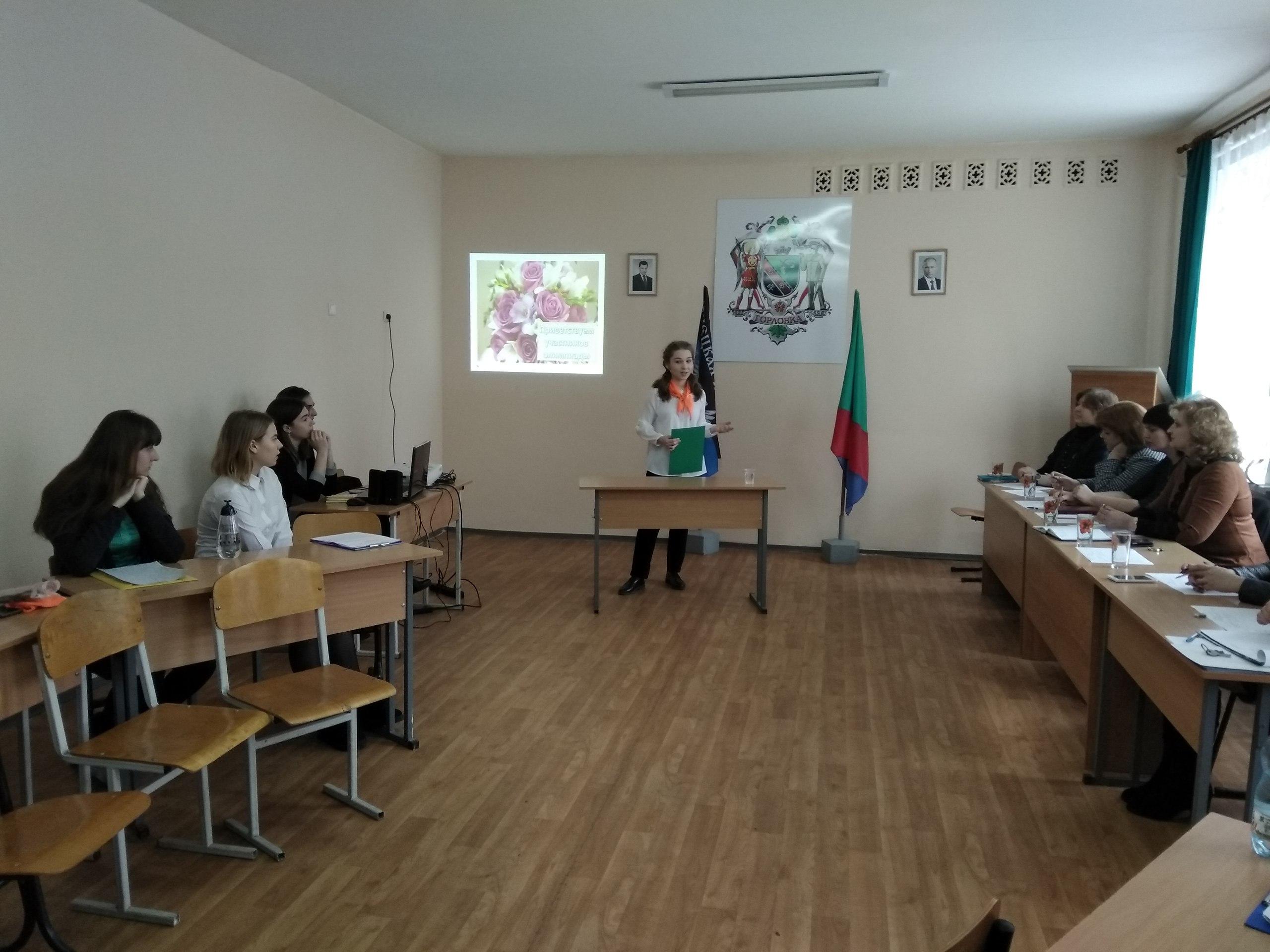 Олимпиада по психологии и педагогике