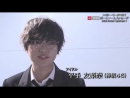 Yurina Hirate Tokyo2020 personal appeal