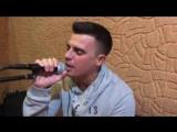 Кирилл Туриченко - Малина на губах забродила! - впервые в истории группы #иванушкиinternational акустическая версия песни МАЛИНА