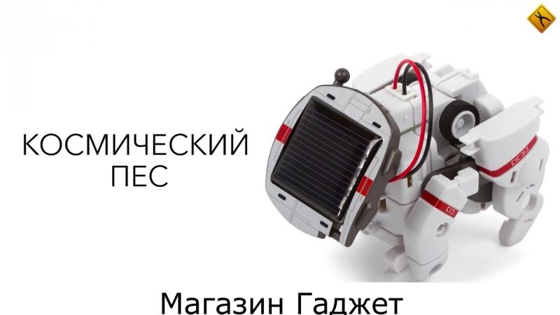 Конструктор 7 в 1 «Космический флот» на солнечной панели в Павлодаре!