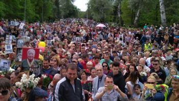 В городах, контролируемых киевским режимом, произошли нападения силовиков и нацистов на участников Бессмертного полка