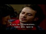 Израильский сериал - Дани Голливуд s02 e83 с субтитрами на русском языке