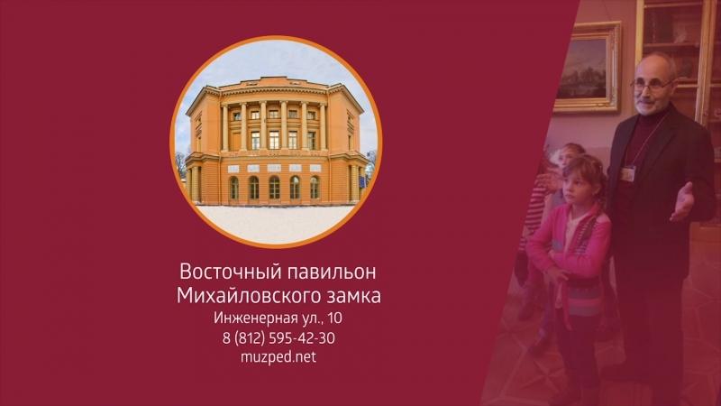 дипломный ролик Центр муз педагогики и детского творчества ст Леин Л рук Демидова М В