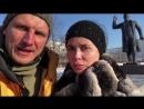 Борисов, Борисов и Меерсон чисто Екатеринбургский шутки с Юлией Михалковой
