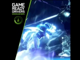 Game Ready драйвер для Destiny 2