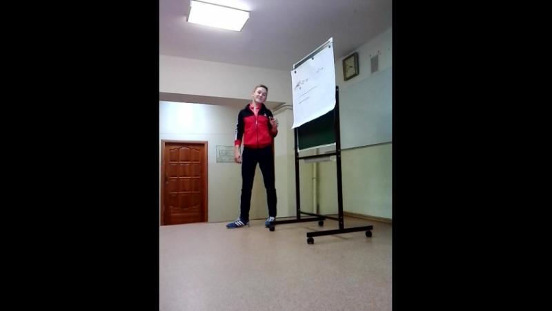 Бизнес проект по развитию ЛУКОЙЛа Шайхиев Михаил и Помаскин Виктор