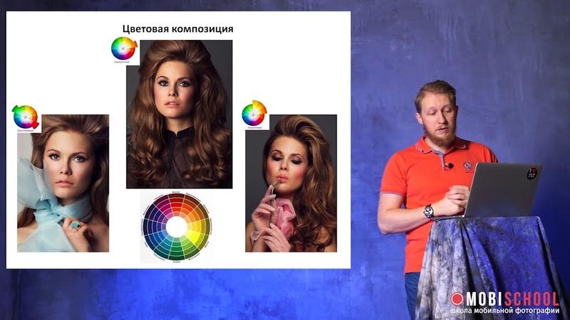 Урок №6 Работа с цветом