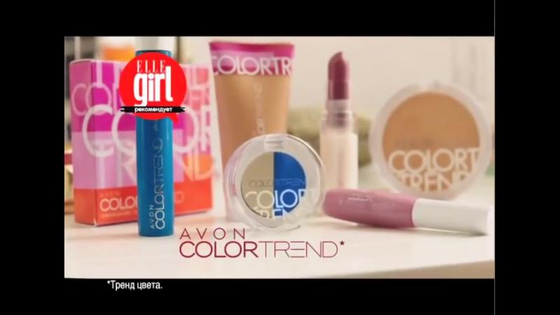 Avon Новинки. Avon Color Trend TV Commercials
