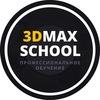 Уроки 3ds Max + V-Ray/Corona. Школа Ильи Изотова