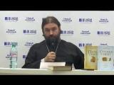 Прот. Андрей Ткачёв - Любить людей без любви к Богу невозможно. 2015