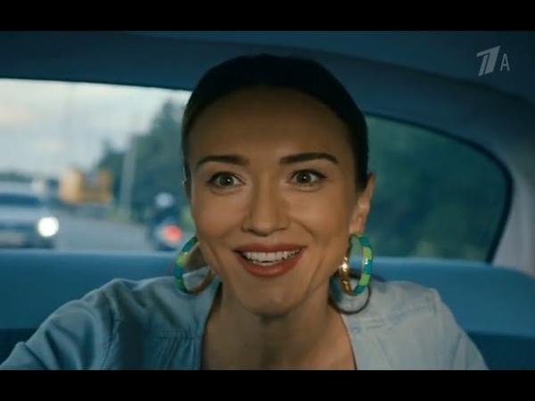 Старушки в бегах 3 серия ( Мелодрама ) от 17.07.2018