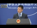 В МИД КНР прокомментировали итоги второго раунда торговых переговоров с США