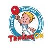 ТеннисОк, Клуб №1 настольного тенниса