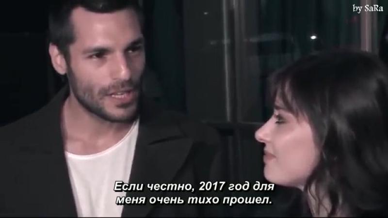 Репортаж Серкана Чайоглу и Озге Гюрель (рус.суб)