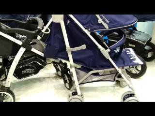 Купить детскую коляску-трость Rant Sorento. Да, конечно же, да.