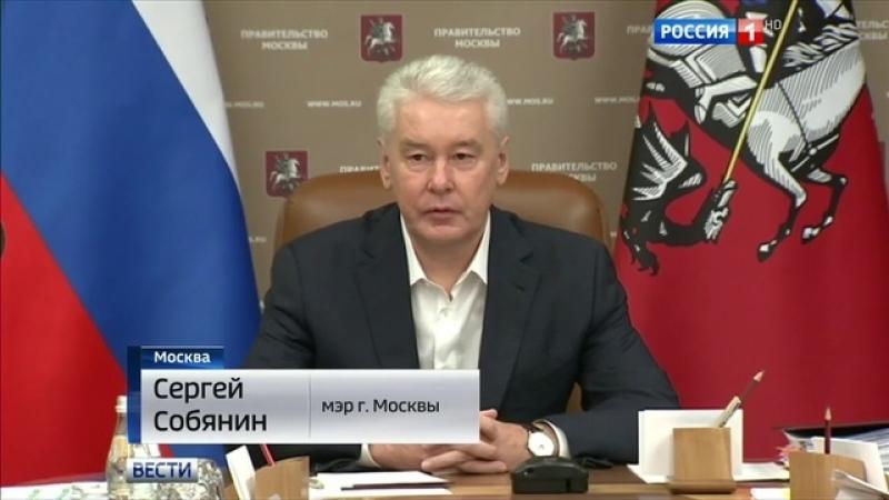 Вести-Москва • Гостями Московских сезонов стали более 50 миллионов человек