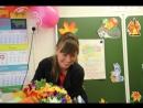 Наш первый учитель