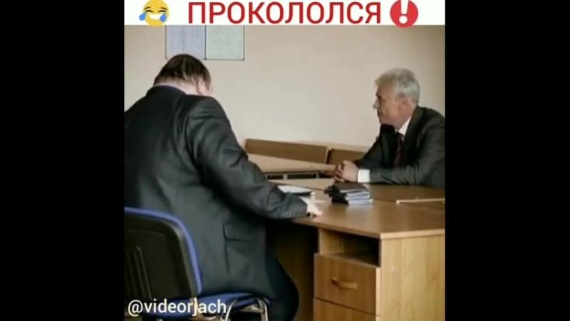 студентки)