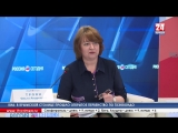 Крым вместе со всеми регионами страны проведёт единый государственный экзамен с использованием новых технологий
